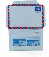 TAIWAN - AEROGRAMME - NEUF** - 1974 - Valeur : 4,00 - 1945-... República De China