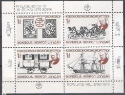 """Mongolia 1979: Michel-No. 1230-1233 (Block) ** MNH """"Sir Rowland Hill, Steamer, Coach, Train"""" - Rowland Hill"""