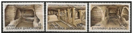 Grecia/Grèce/Greece: Catacombe Di Milo, Catacombs Of Milos, Catacombes De Milos - Archéologie