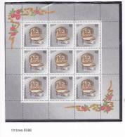 RUSSIE URSS 1994 2 PORCELAINES FEUILLETS TIMBRES 6086 + BLOC SURCHARGE MOCKBA 97 MNH - 1992-.... Federation