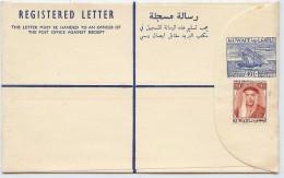 LCTN41- KOWEIT EP ENVELOPPE RECOMMANDEE 40f NEUVE - Koweït