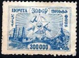 TRANSCAUCASIAN REPUBLIC 1923 300000r Unused