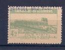 ALGERIE - COLIS POSTAUX 121 - NEUF** MNH - QUALITE LUXE - Paketmarken