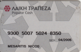 GREECE - Popular Bank Debit Card, Used - Geldkarten (Ablauf Min. 10 Jahre)