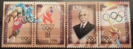 Bosnia And Hercegovina, 1996, Mi: 54-57 (MNH) - Summer 1996: Atlanta