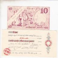 Israel- Propaganda Banknotes - Israel