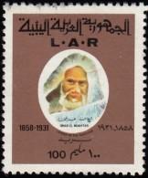 LIBYA - Scott #423 Omar El Mukhtar (*) / Used Stamp - Libye