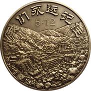 CHINA. GRAN MEDALLA 10 CM DIÁMETRO. 2.008 - Profesionales / De Sociedad