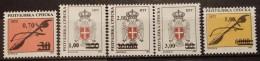 Bosnia And Hercegovina, Republic Of Srpska, 1996, Mi: 43-47 (MNH) - Bosnia Erzegovina