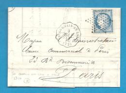Convoyeur Station - Ligne 312 - St Germain En Laye à Paris - Station De St Germain En Laye (Seine Et Oise) - Postmark Collection (Covers)