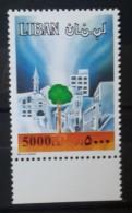 Lebanon 1994 Mi. 1355 MNH - Environment Day - City - Lebanon