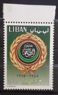 Lebanon 1996 Mi. 1364 MNH - 50th Anniv Of The Arab Leage - Lebanon