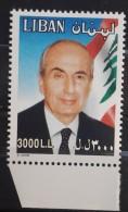 Lebanon 1996 Mi. 1365 MNH - Late President Moawad - Martyr - Lebanon