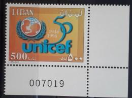 Lebanon 1996 Mi. 1357 MNH - 50th Anniv Of The UNICEF - Libanon