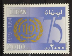 Lebanon 1996 Mi. 1359 MNH - 75th Anniv Of The ILO International Labor Organization - Lebanon
