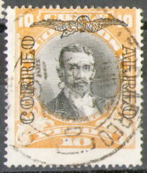 BOLIVIA - Yv. Aº 22-Chi-1294 - Chile
