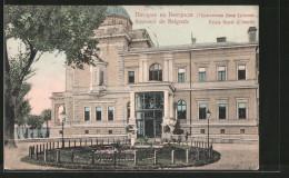CPA Belgrade, Palais Royal - Serbia