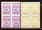 WEST BENGAL ENTERTAINMENT FEE 2 DIFFERENT MINT STAMPS BLOCK NO GUM #G1 - India