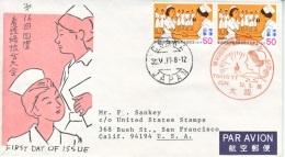 JAPAN  FDC  MEDICINE   NURSES - Medicine