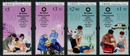 Hong Kong 2016 HK47 St. John Ambulance Brigade Set Of 4 MNH** - 1997-... Región Administrativa Especial De China