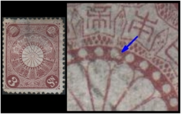 Japan (Imperial Symbol) 3s. (Sc # ) Plate Error: =1= White Circle Found Misshaped In The Center (Used) - Japan