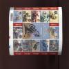 Belgie Blok Feuillet BL117 Motorcross PLAATNUMMER 1 Onder Postprijs Sous Faciale !!! - Blocks & Sheetlets 1962-....