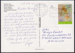 2011 - ESPANA - Card + Y&T 4280 (Argynnis Adippe) + BARCELONA - 1931-Aujourd'hui: II. République - ....Juan Carlos I