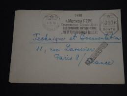 RUSSIE - Enveloppe Avec Oblitération Mécanique De Moscou En 1958 Pour La France - A Voir - L 329