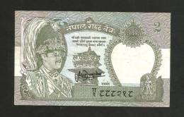 NEPAL - 2 Rupees ( 1981 - 1987 ) - Nepal