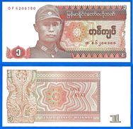 Myanmar 1 Kyat 1990 Neuf UNC Ex Burma Que Prix + Port Militaire Skrill Paypal Bitcoin OK - Myanmar