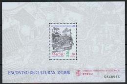 Macau MiNr. Bl. 71 **, Zusammentreffen Der Kulturen - 1999-... Sonderverwaltungszone Der China