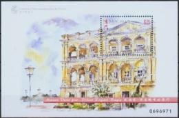 Macau MiNr. Bl. 60 **, Ansichten Von Macau - 1999-... Sonderverwaltungszone Der China