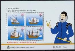 Macau MiNr. Bl. 24 **, Portugiesische Entdeckerschiffe - 1999-... Chinese Admnistrative Region