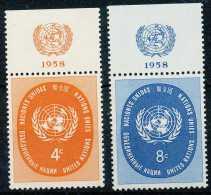 N° 60/61, Série Courante, Sceau De L'O.N.U - Nuevos