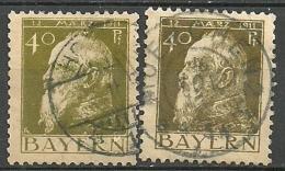Bayern, Nr. 82 I+II, Gestempelt - Bavière