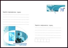 UKRAINE 2006. (6-3956). REGIONAL COMMONWEALTH IN FIELD OF COMMUNICATION. Postal Stationery Stamped Cover (**) - Ukraine