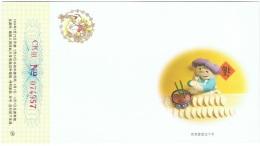 ALIM-L20 - CHINE Entier Postal Carte Illustrée De La Loterie Préparation De Ravioles - 1949 - ... République Populaire