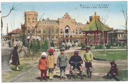 TIENTSIN - Victoria Park - Chine