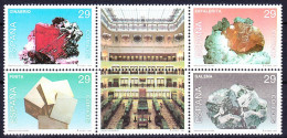 ESPAGNE 1994 YT N° 2876 à 2879 ** - 1991-00 Unused Stamps