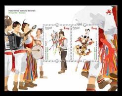 Portugal (Madeira) 2014 Mih. 337/38 (Bl.58) Europa-Cept. Musical Instruments MNH ** - Madeira