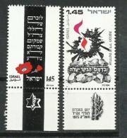 Israel. 1975_Día Para El Recuerdo Y En Memoria De Los Soldados. - Israël