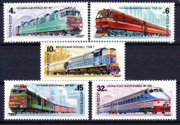 RUSSIE - URSS 1982 YT N° 4907 à 4911 ** - 1923-1991 URSS
