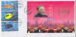 China 2007 Cover (see Scan) (F5292) - 1949 - ... People's Republic