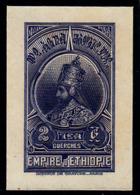 ETHIOPIE - N°205- Epreuve En Noir Gravée De L'Empereur Haïlé Sélassié Ier - Rare. - Ethiopia