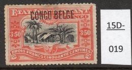 Belgian Congo Belge : COB 47PT (Tirage Des Princes) 3f50 Village, Surcharge Typo. MH - Belgian Congo