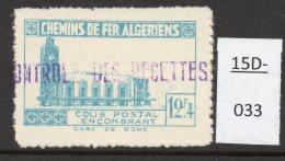 Algeria Yv. CP 159 Railway Station / Gare De Bone : 12F4 En Bleu-vert (greenish-blue)  MNH - Parcel Post