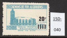 Algeria Yv. CP 165 Railway Station / Gare De Bone : 20F/18F8 En Bleu-vert (greenish-blue)  MH - Parcel Post