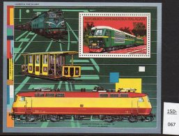 Madagascar / Malagasy 1988 Railway Train 1500Fmg Deluxe Sheet. Includes Unusual British (see Text). MNH - Trains