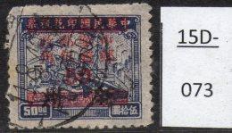 China Fukien Province Chop On $50/$50 Silver Yuan Transport Revenue – Railway Train Ship Aircraft . Used.