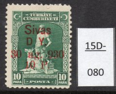1930 Turkey - Sivas Railway 10pa/10pa With  Variety 'no Stop After D'  MH.